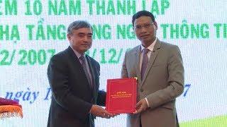 Tin: Công bố Quyết định của Thủ tướng Chính phủ thành lập Khu công nghệ thông tin tập trung Đà Nẵng