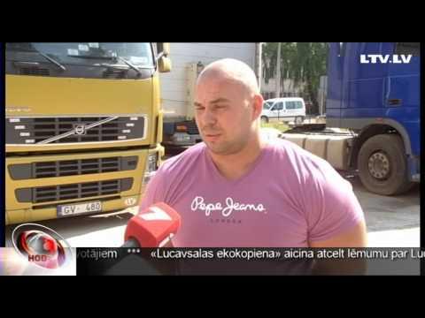 Санкции — это катастрофа для латвийского транзита