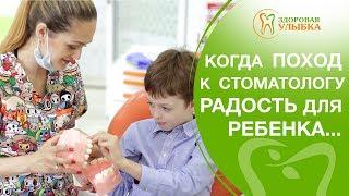 детская стоматология в Москве.  Безопасное лечение зубов в детской стоматологии в Москве. 12