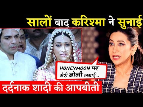 Karishma Kapoor Makes Shocking Revelations About Her Marriage And Personal Life !