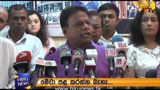 Joint Opposition meets Mahanayaka thero
