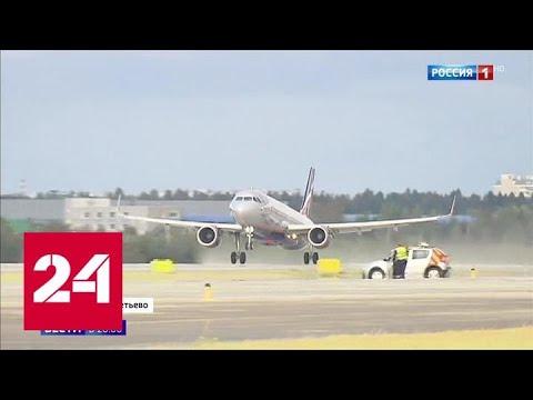 Третья полоса: Шереметьево будет принимать еще больше самолетов