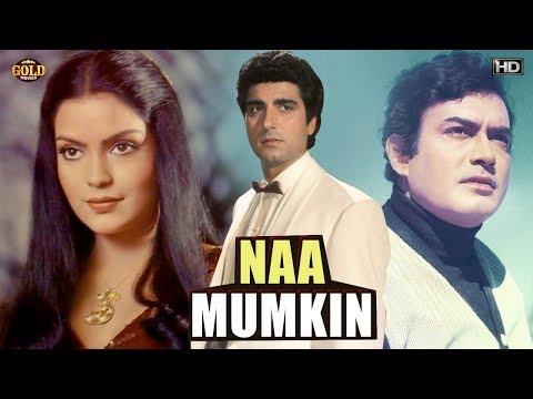 ना-मुम्किन-1988---naa-mumkin-1988---dramatic-movie-|-raj-babbar,-vinod-mehra,-zeenat-aman