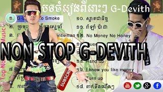 Non Stop, G Davith, Song Collection, [ជី ដេវីត]