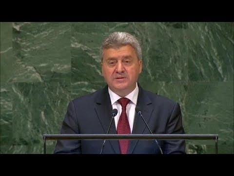 🇲🇰 The former Yugoslav Republic of Macedonia - President Addresses General Debate, 73rd Session