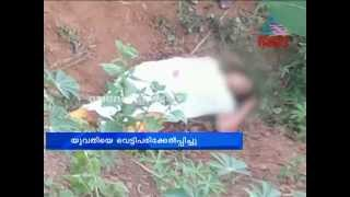 Husband attacks wife  , women in critical condition : FIR 4th June 2014