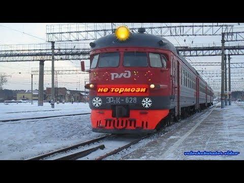 Курган Шадринск электропоезд эр2к Suburban Train