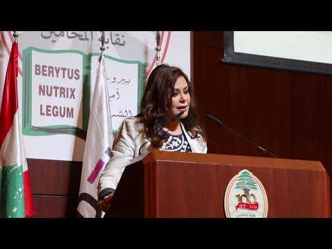 كارمن لبس تكشف عن تجربتها مع التزويج المبكر  - 06:51-2019 / 5 / 12
