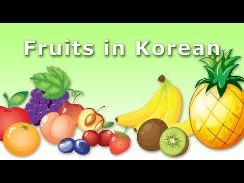 Fruits in Korean - Korean Vocabulary (과일)