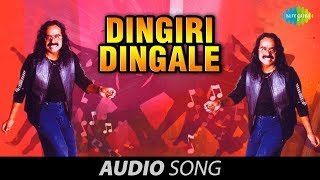 Dingiri Dingale song - Remix | Aadithyan | Seetharman