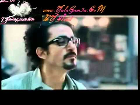 Exclusive : Bolbol 7ayran's Trailer - Ahmed Helmy from YouTube · Duration:  2 minutes 36 seconds