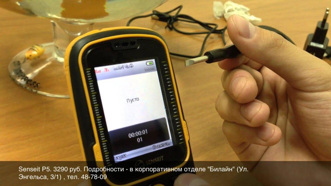 Защищенный телефон Senseit P5 в офисе