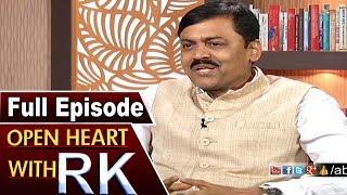 BJP MP GVL Narasimha Rao Open Heart With RK | Full Episode | ABN Telugu thumbnail