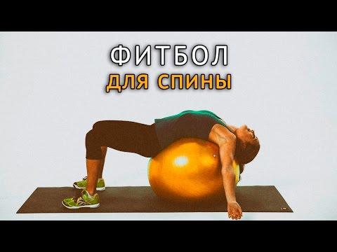 Йога - «Йога при болях в спине – эти простые асаны могут
