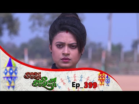 Tara Tarini | Full Ep 399 | 13th Feb 2019 | Odia Serial - TarangTV