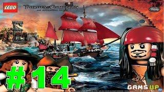 LEGO Пираты Карибского моря. Прохождение часть 14(, 2015-04-13T08:58:37.000Z)