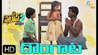 Patas 2 |  Nooka Raju & Rithwika Sri Performance | 2nd April 2019  | ETV Plus