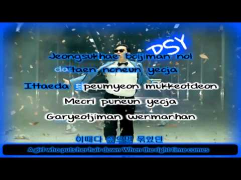 PSY - Gangnam Style Download Mp3