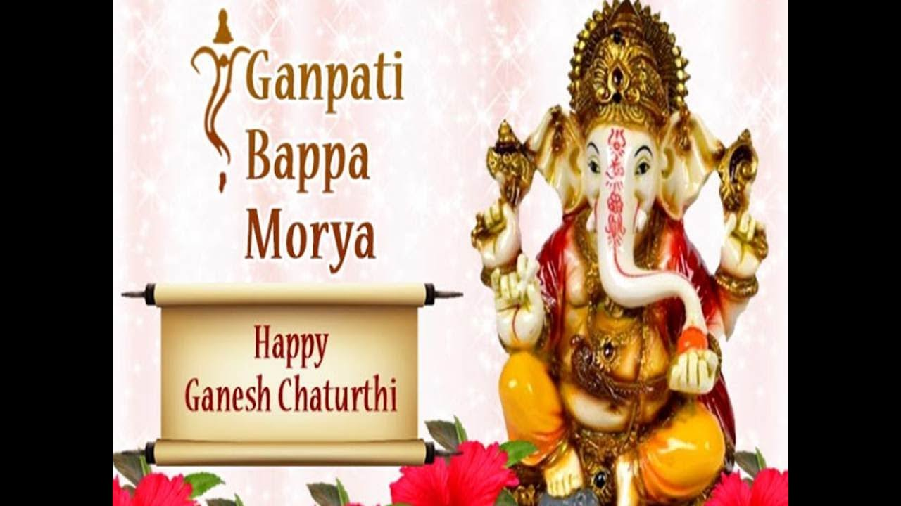 ganesh chaturthi essay in hindi  ganesh chaturthi essay in hindi