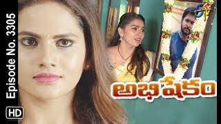 Abhishekam | 19th August 2019 | Full Episode No 3305 | ETV Telugu