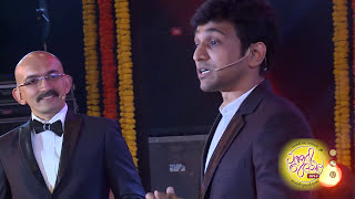Gujarati Jalso 2017 3rd Day live