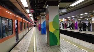 【乗り換え】梅田駅/北新地駅 阪神電鉄本線からJR東西線