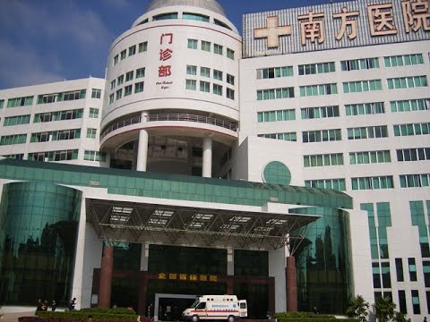 Zhejinag University China Video