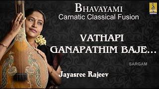 Vatapi Fusion Jayashree Rajeev