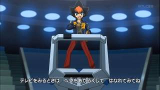 爆旋陀螺 鋼鐵戰魂 ZERO G  粵語  01 新時代來臨