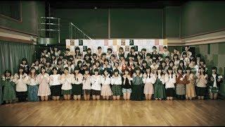 「第3回AKB48グループドラフト会議」候補者が決定!! / AKB48[公式] AKB48 検索動画 50
