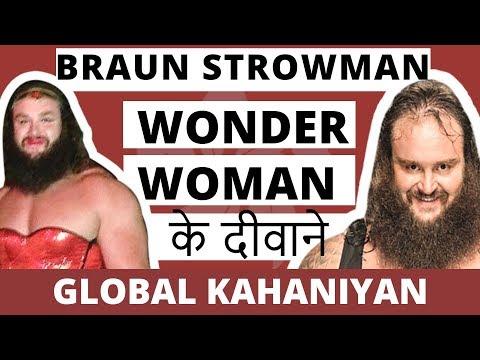 Braun Strowman Story | WWE in hindi live india 2017 | Triple H vs Jinder Mahal, Kane, Brock Lesnar