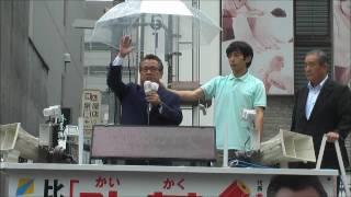 新党改革は『福島だけでなく全国の原発反対』を主張する、唯一の政党で...