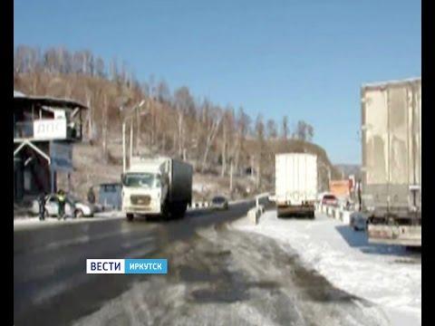 """Несколько большегрузов с контрафактным алкоголем задержали в Иркутской области, """"Вести-Иркутск"""""""