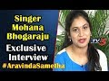 Bahubali And Aravinda Sametha Fame Singer Mohana Bhogaraju Exclusive Interview | TV5 News