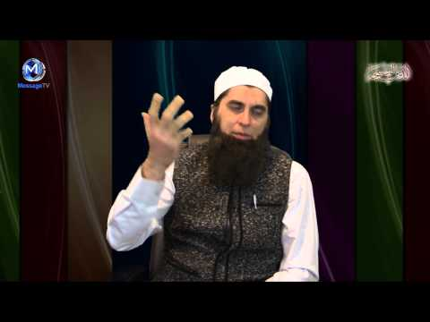 Inheritors of Firdos فردوس کے وارث Junaid Jamshed Seies on MessageTv