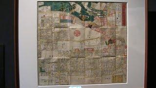 東洋文庫ミュージアム 企画展「大♡地図展」第2会場