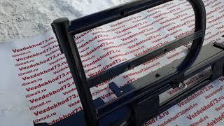 видео Задний силовой бампер на Уаз Хантер или Уаз 469, вариант.