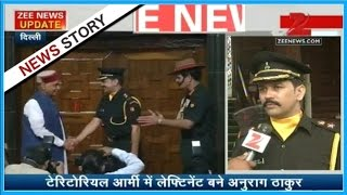 BCCI secretary and BJP MP Anurag Thakur commissioned into Territorial Army