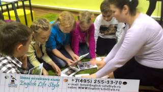 Открытый урок в школе английского языка English Life Style в микрорайоне Родники