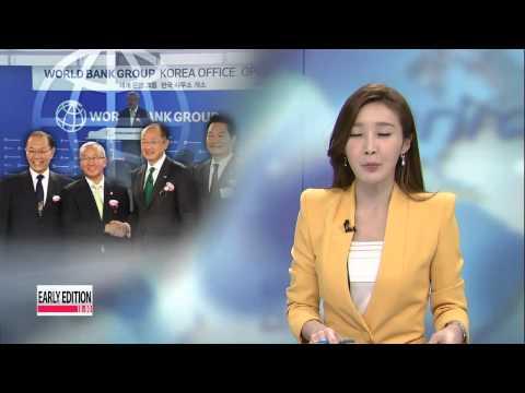 World Bank opens office in Korea