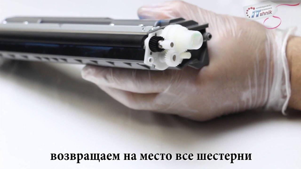 инструкция лазерному дальномеру