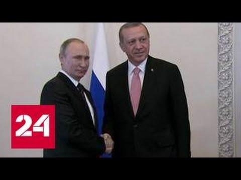 Президент Турции приехал