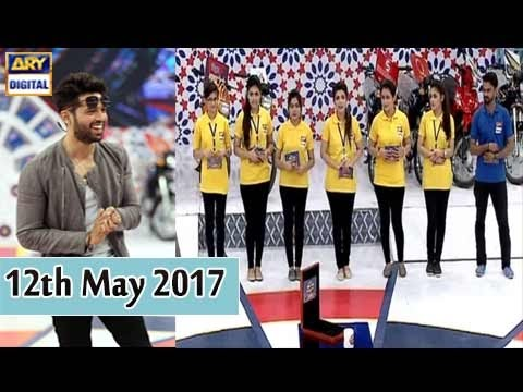 Jeeto Pakistan - 12th May 2017 - ARY Digital Show