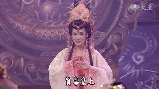 Publication Date: 2018-11-08   Video Title: 【高僧傳】20181108 - 蕅益智旭大師 - 第09集