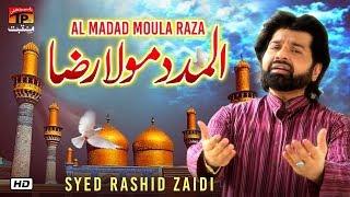 Al Madad Moula Raza   Syed Rashid Zaidi   New Manqabat 2019   TP Manqabat