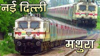 Back to back Fast Evening Trains | Fastest Rail Corridor New Delhi - Mathura