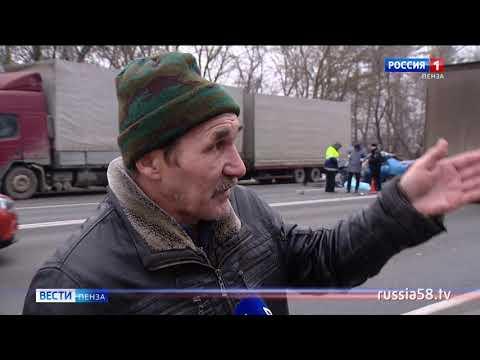 Появились подробности крупного ДТП около поселка Монтажный