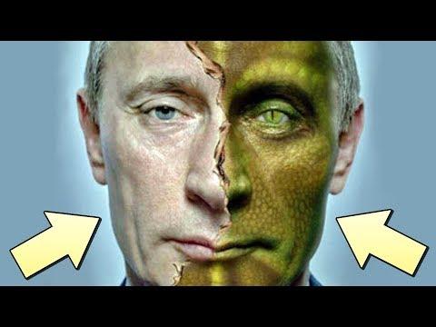 Путин РЕПТИЛОЙД -