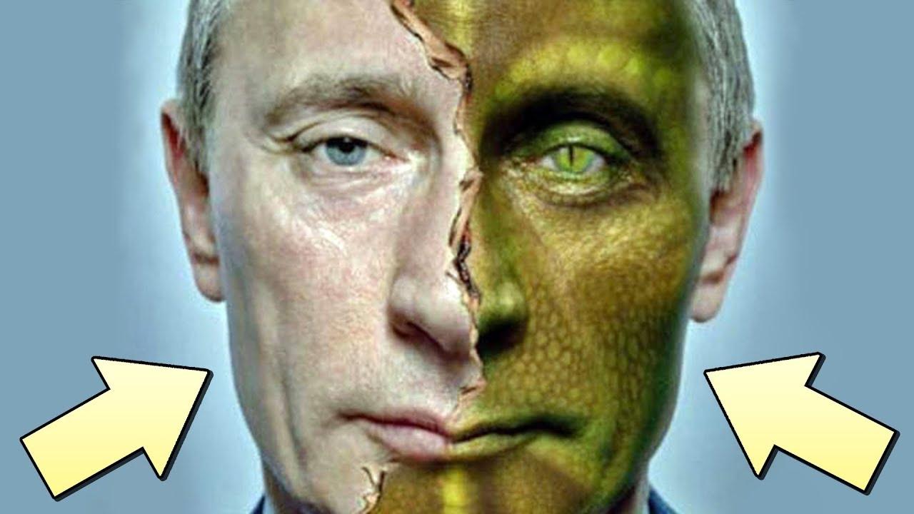 Путин РЕПТИЛОЙД - Неопровержимые ФАКТЫ !!!