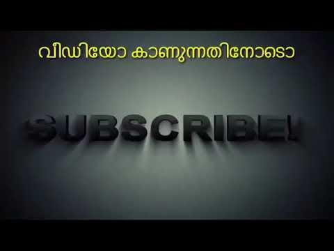 Saleem kodathur  New Mappila Album song....F J MEDIA